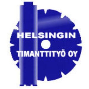 cropped-HELSINGIN-TTL-e1477479836647.jpg